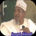 Sheikh Abubukar Gero Lectures mp3 icon