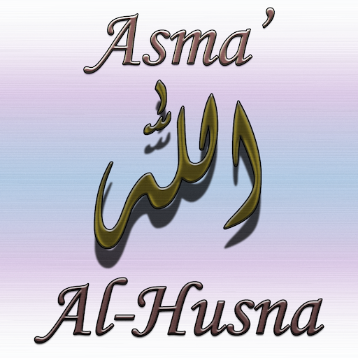 Asma 'Al-Hüsna APK