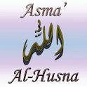アスマ 'アルHusna(アッラー名) icon