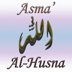 """阿斯瑪""""基地Husna(阿拉名稱) icon"""