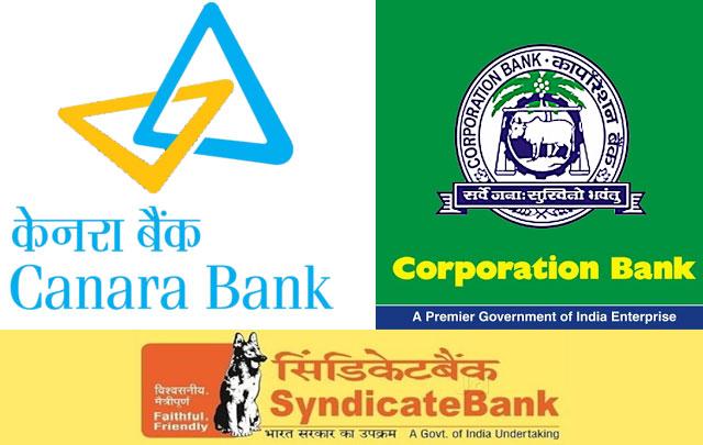 Canara Bank revised its decision on SB A/c | ಉಳಿತಾಯ ಖಾತೆಯ ದುಬಾರಿ ಚಾರ್ಜ್ ವಾಪಸ್: ಗ್ರಾಹಕರಿಗೆ ಕೆನರಾ ಬ್ಯಾಂಕ್ನಿಂದ ರಿಲೀಫ್