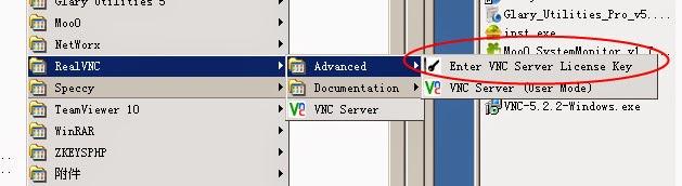【數位3C】Could not install VNC Server: 1603? RealVNC安裝時發生問題的原因與解決方法 3C/資訊/通訊/網路 架站 網路 軟體應用 靈異現象&疑難雜症