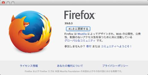 Firefox 39.0.3