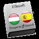 Hungarian - Spanish