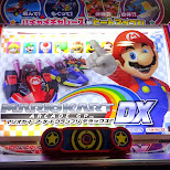 mariokart DX arcade GP in Shibuya, Tokyo, Japan