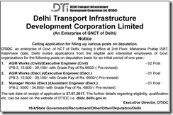 DTIDC Notification 2017 www.indgovtjobs.in