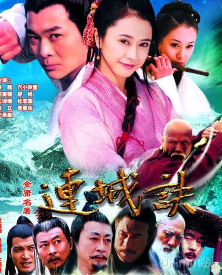 Liên hành quyết - Lin Shing Kuet