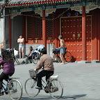 https://lh3.googleusercontent.com/-klsz-A5xJME/T-lCbJNU3wI/AAAAAAAAAkI/WgFDu3pYC9I5k6lOSJeG4AIaF3j_SVszwCHMYBhgL/s1200/Beijing_220.JPG
