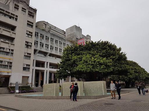 Fengjia University Complex at Taichung Taiwan