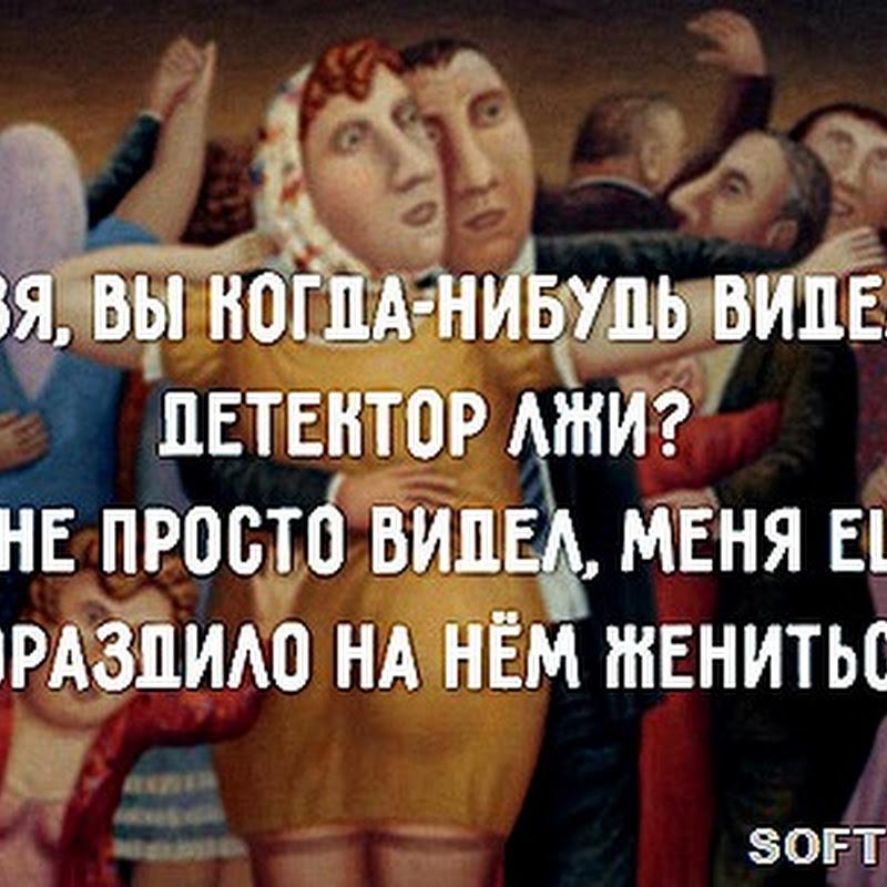 Что значит быть романтиком в Одессе
