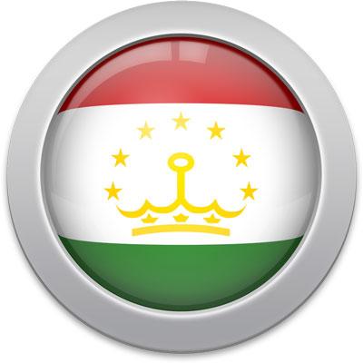 Tajikistani flag icon with a silver frame