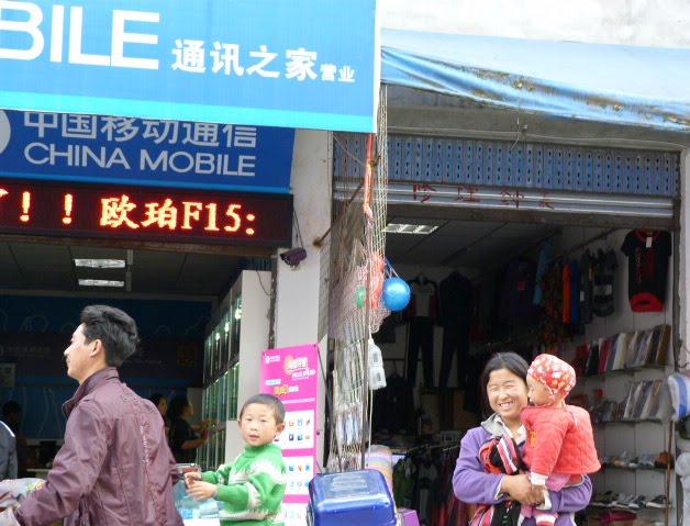 CHINE SICHUAN.KANDING , MO XI, et retour à KANDING fête du PCC - 1sichuan%2B1681.JPG