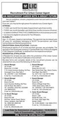 LIC Urban Career Agent 2020 indialjobs