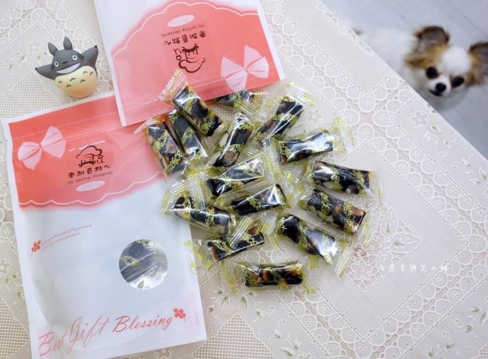 3 老胡賣點心 南棗核桃糕、南棗夏威夷果糕、新春開運牛軋糖禮盒