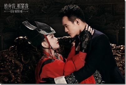 Stay with Me 放棄我抓緊我 Wang Kai 王凱 Vampire 01