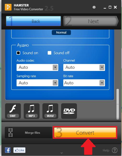 click-convert-button-hamster-soft-free-video-converter