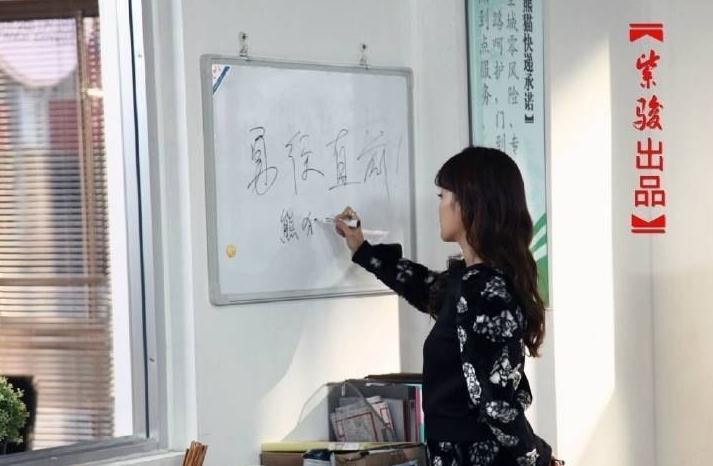Guardian of Beauty / Shou Hu Li Ren China Drama