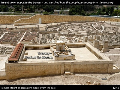 Temple-Mount-Treasury-Mark12-labeled_thumb[2]