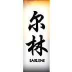 earlene-chinese-characters-names.jpg