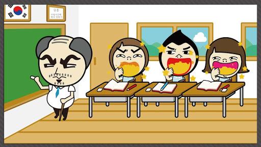 쳐묵쳐묵 선생님 몰래 과자 먹기