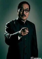 Bai Zhidi China Actor