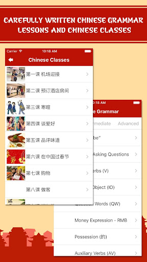 Learn Chinese - Phrases and Words, Speak Chinese 5.4 screenshots 3