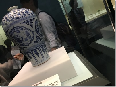 """Blue and white pottery"" 元青花四愛梅瓶 Hubei Provincial Museum 湖北省博物館, Wuhan 武漢"