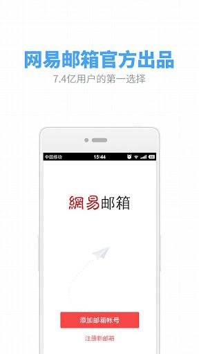 100+ Top Apps for Photo Stories (iPhone/iPad) | AppCrawlr