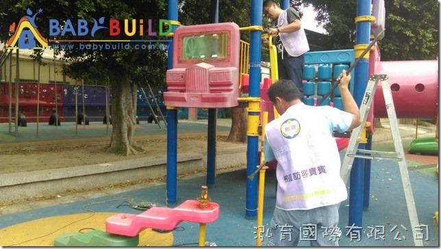 BabyBuild 遊具維修更新