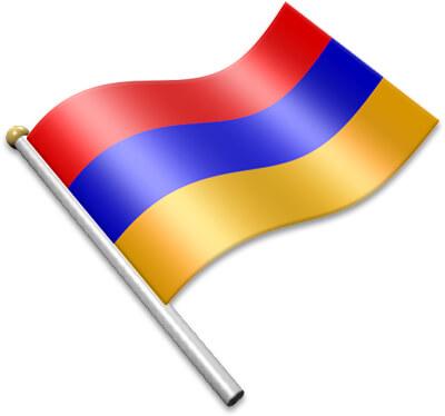The Armenian flag on a flagpole clipart image
