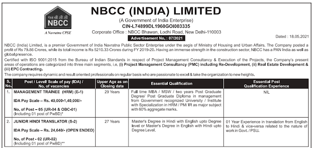 NBCC Recruitment - 7 Management Trainee, Junior Hindi Translator - Last Date: 21st June 2021