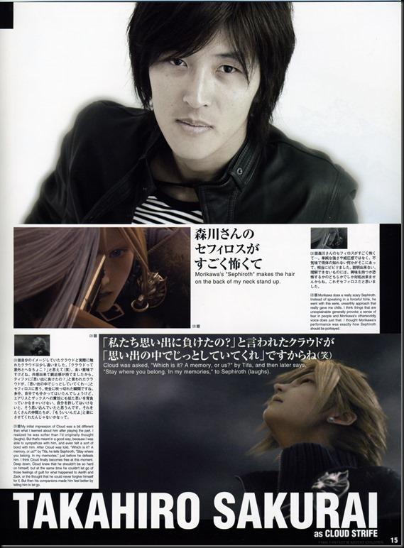 Final Fantasy VII Advent Children -Reunion Files-_854343-0017