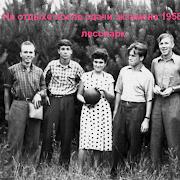 Клуб ХАИ 60