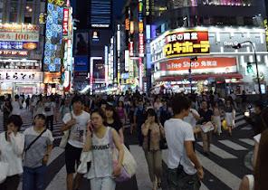 Первенство Мира по Го. Токио. 001.jpg