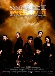 Infernal Affairs : End Inferno 3 - Vô gian đạo 3
