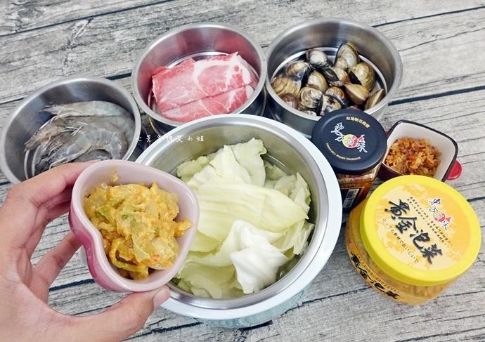 10 東方韻味 黃金泡菜 吻魚XO醬 熱門網購 團購商品