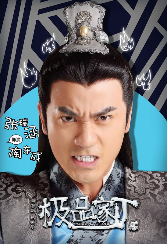 Legend of Ace China Drama