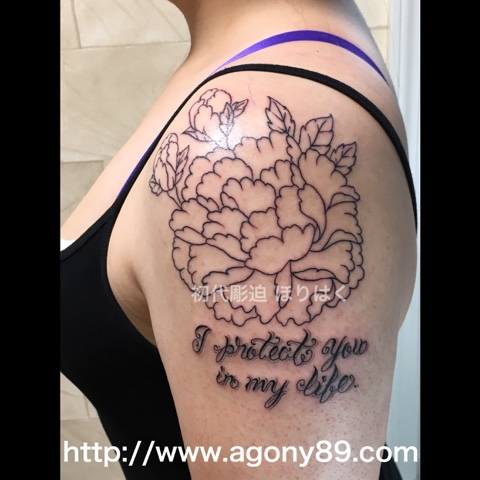 刺青、タトゥー、刺青デザイン、タトゥーデザイン、tattoo、tattoo画像、刺青画像、タトゥー画像、刺青デザイン画像、タトゥーデザイン画像、刺青女性、タトゥー女性、ガールズタトゥー、ワンポイントタトゥー、牡丹刺青、牡丹タトゥー、花 タトゥー、花 刺青、英文字タトゥー、メッセージタトゥー、筆記体タトゥー、スクリプトタトゥー、ブラック アンド グレー タトゥー、black and grey tattoo、千葉 刺青、千葉 タトゥー、千葉県 刺青、千葉県 タトゥー、柏 刺青、柏 タトゥー、松戸 刺青、松戸 タトゥー、五香 刺青、五香 タトゥー、タトゥースタジオ 千葉、タトゥースタジオ 千葉県、tattoo studio、タトゥースタジオ、 アゴニー アンド エクスタシー、初代彫迫、ほりはく、彫迫ブログ、ほりはく日記、刺青 彫迫、彫師、刺青師、http://horihaku.blogspot.com