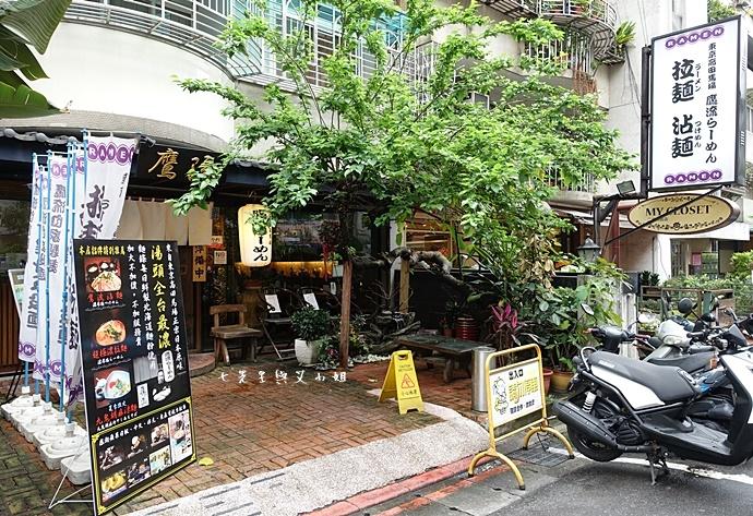 8 鷹流東京醬油拉麵蘭丸 Hello Kitty 涮涮鍋