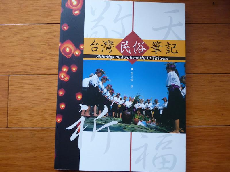 TAIWAN.Taipei - P1110399.JPG