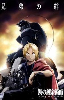 Fullmetal Alchemist: Brotherhood - Hagane no Renkinjutsushi (2009) (2009)