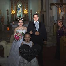 Fotógrafo de bodas Marcos Garay (marcosgaray). Foto del 11.03.2017