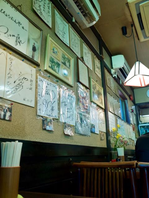 店内の壁に貼られた芸能人のサイン色紙
