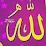 شمس الصباح's profile photo