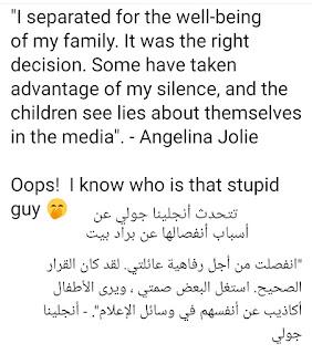 انجلينا جولي وعائلتها والكورونا