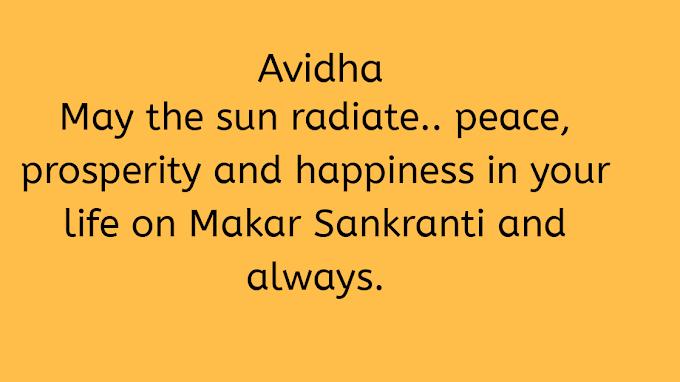 beautiful Sankranti  wishes in Kannada