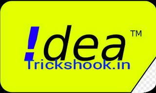 Idea Free cash offer - Get 50 Paytm cash @ Rs5