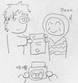 [Image: Dean's List]