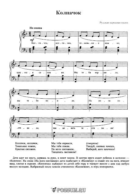 ПЕСНЯ ПОПЛЯСАТЬ СТАНОВИСЬ И ДРУЖКУ ПОКЛОНИСЬ СКАЧАТЬ БЕСПЛАТНО