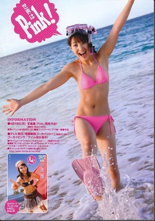 560full-yui-koike (4)